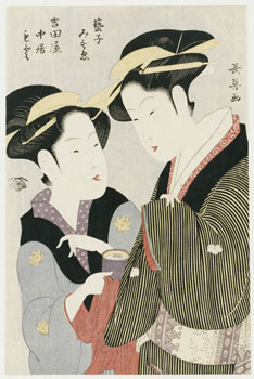 Maidservant and Geisha