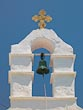 Low-angle View of Church Bell, Mykonos