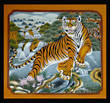 Tiger Painting on Tibetan House