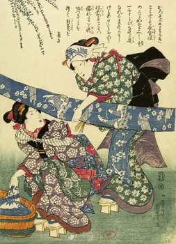 Women's Perceptions by Utagawa Kuniyoshi