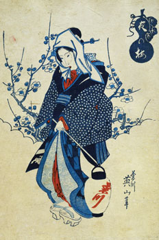 Evening Plum Blossom and a Geisha